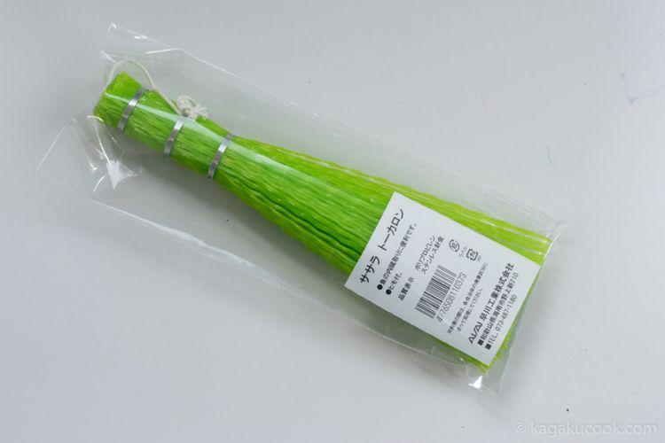 和歌山県にある「早川工業」生産の日本製品です。
